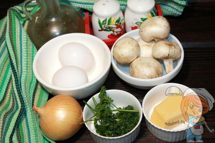 Ингредиенты для турецкого омлета