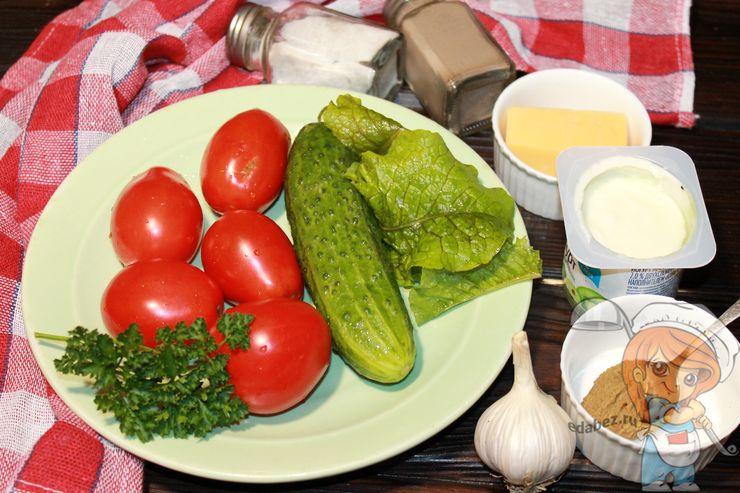 Ингредиенты для салата на кето диете