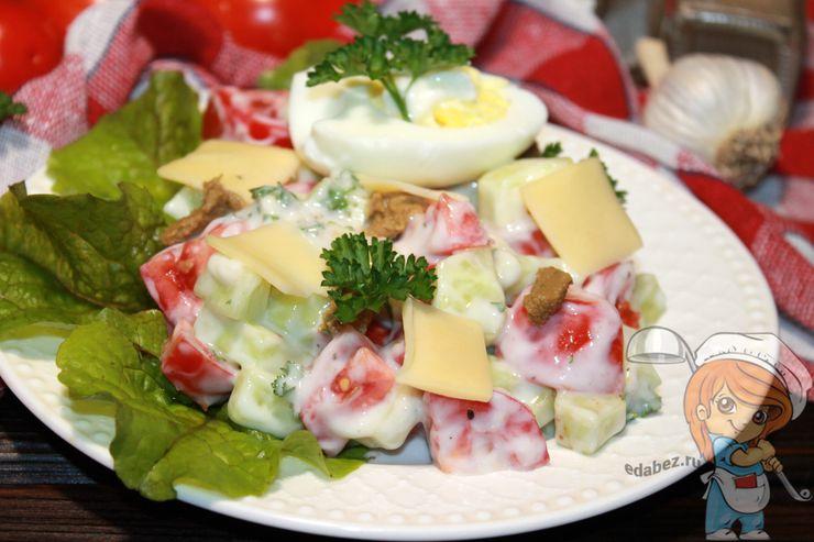 Кето салат, рецепт для диеты