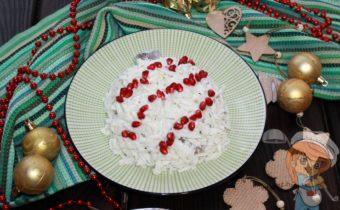 Салат елочный шар, рецепт с фото
