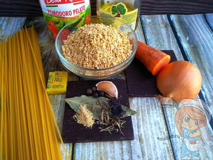 Ингредиенты для спагетти без мяса