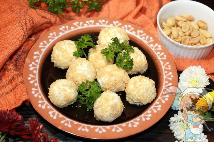 Сырные шарики с творогом и маслинами