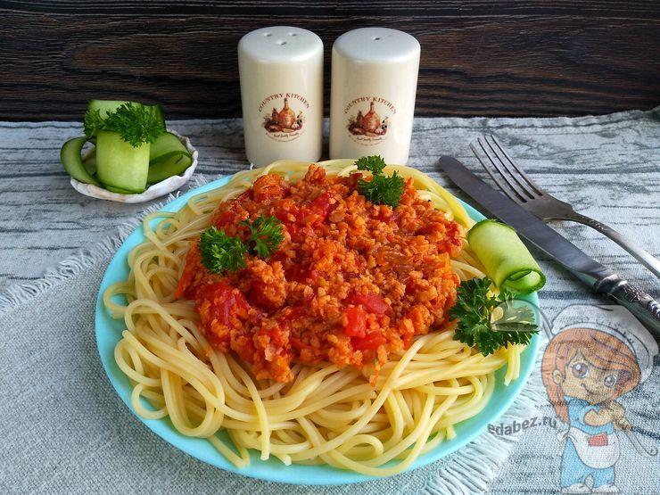 Спагетти и подлива для спагетти без мяса