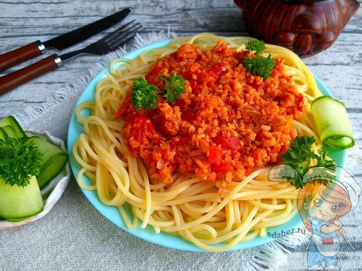 Спагетти без мяса с соевым фаршем, рецепт с фото