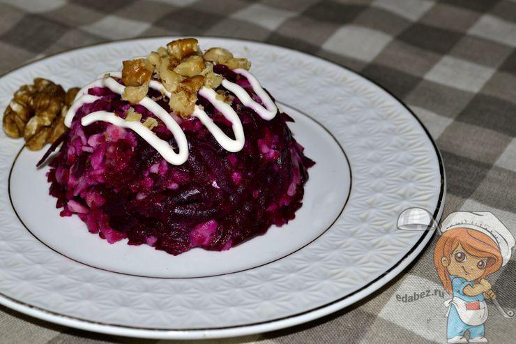 Салат с сыром и черносливом