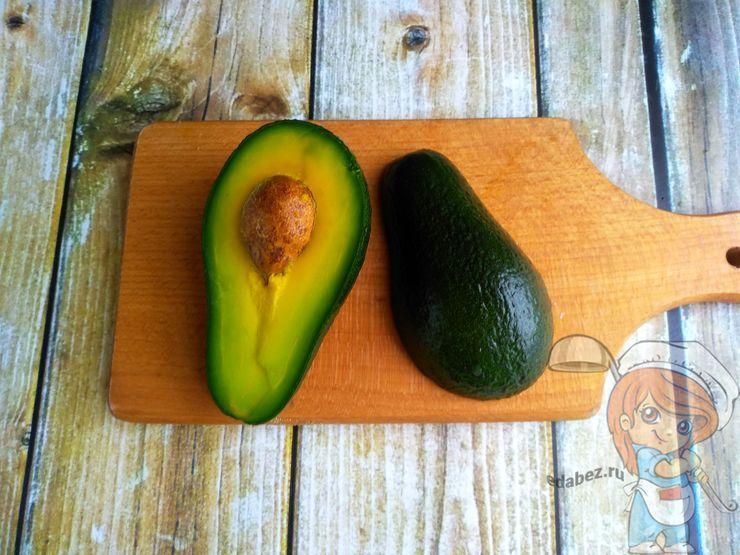 Моем, чистим авокадо