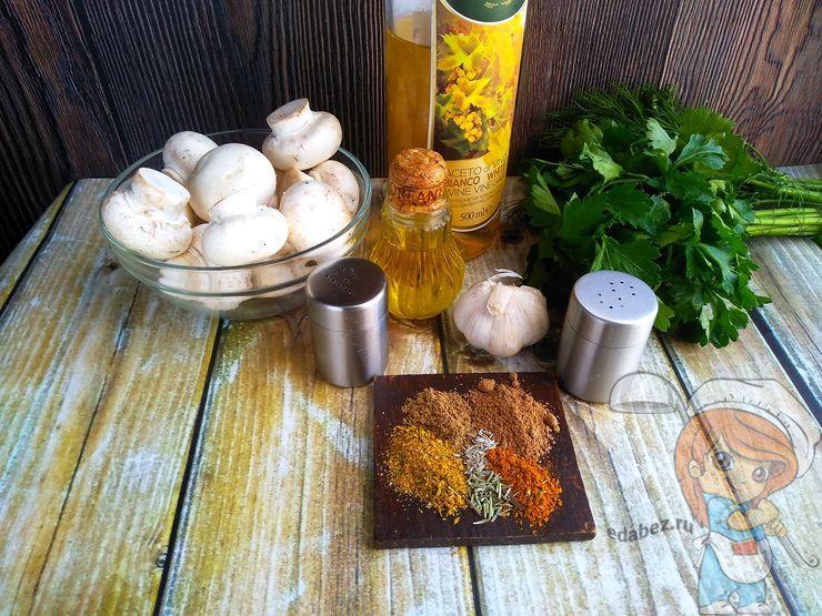 Ингредиенты для приготовления грибов