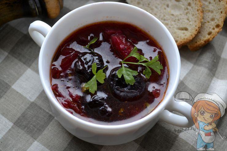 Борщ с черносливом, рецепт вкусный