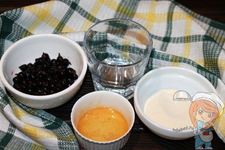 Ингредиенты для смородинового пюре