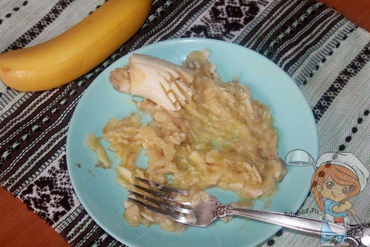Разминаем банан