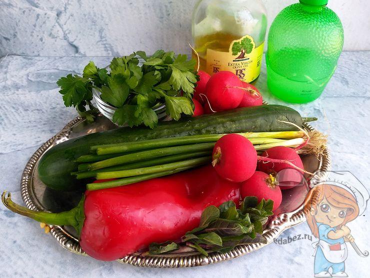 ингредиенты для фитнес салата