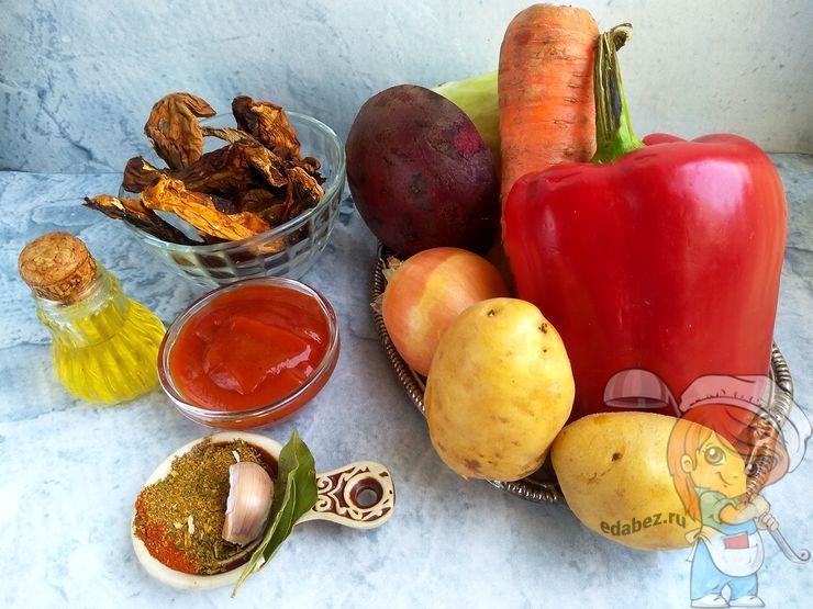 Ингредиенты для постного борща с грибами