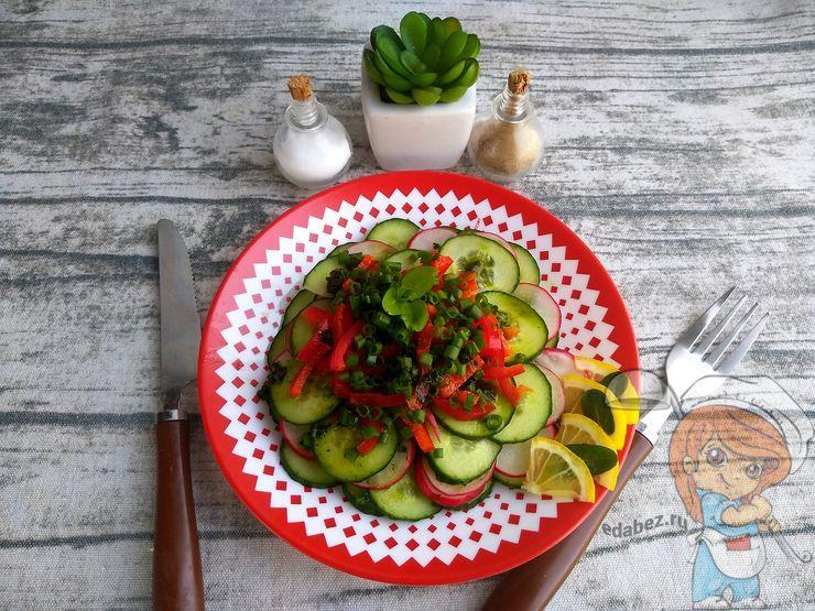 Вкусный салат фитнес и заправка