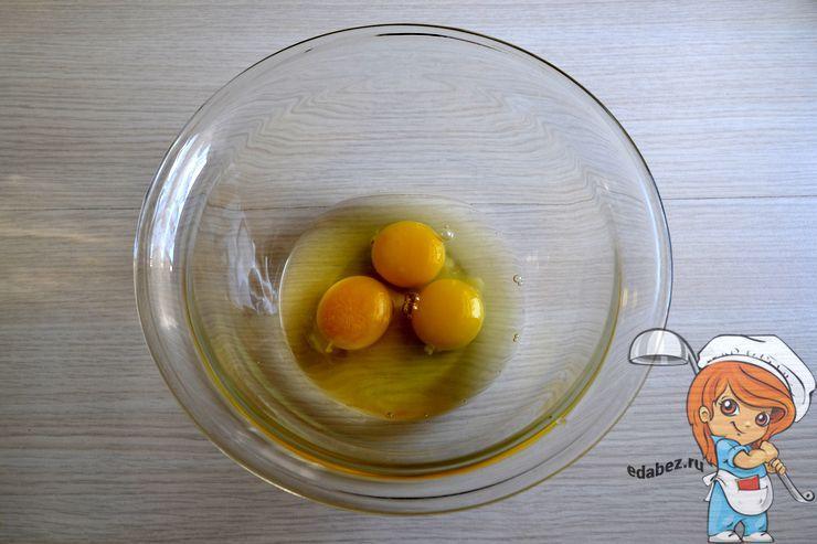 Вбиваем яйца