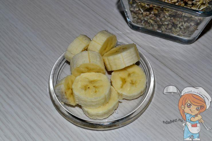 Режем банан