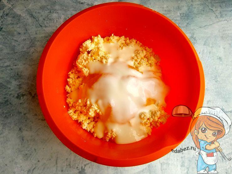 Вливаем йогурт
