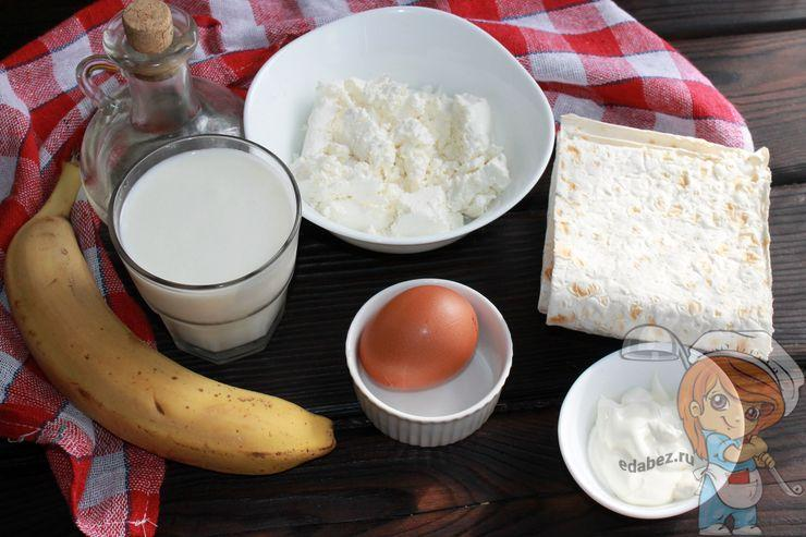 Ингредиенты для трубочек из лаваша