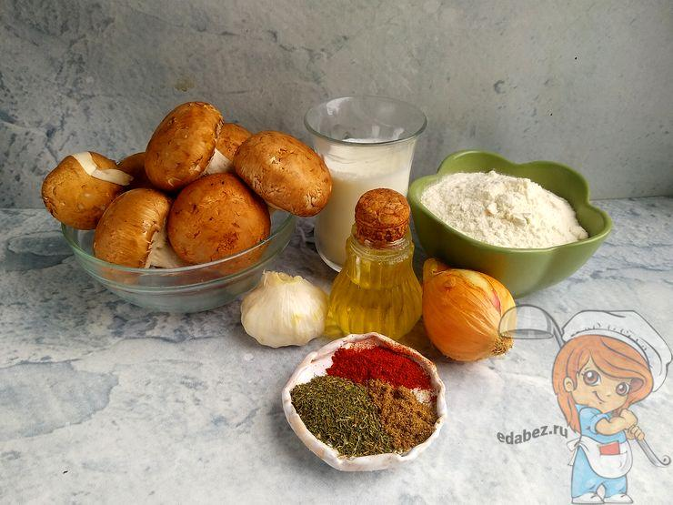 Ингредиенты для пельменей с грибами