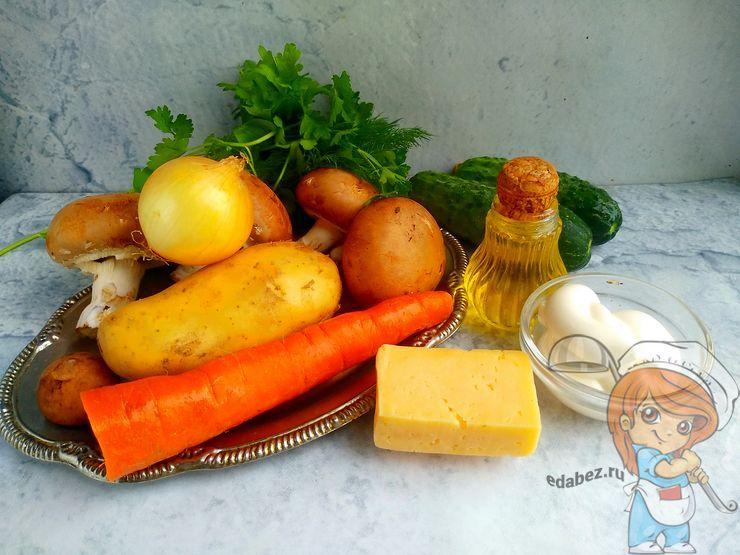 Ингредиенты для слоеного салата с грибами