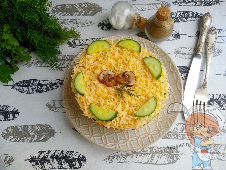 Грибы под шубой - вкусный салат