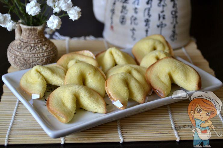 Печенье с пожеланиями своими руками