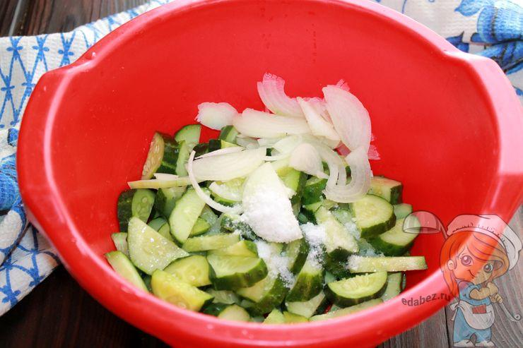 Солим салат и даем настояться