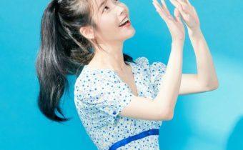 Корейская певица