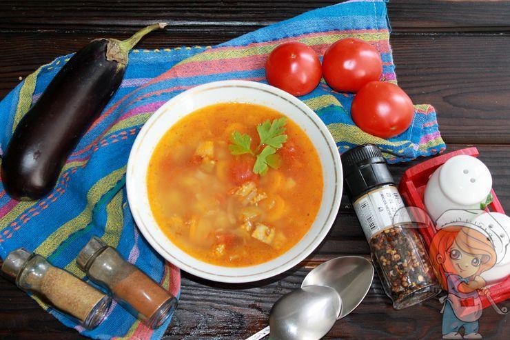 Суп с баклажанами и помидорами - рецепт с фото