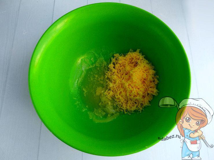 Натертый сыр с топленным маслом