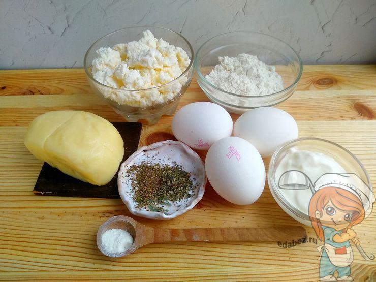 Ингредиенты для пп хачапури