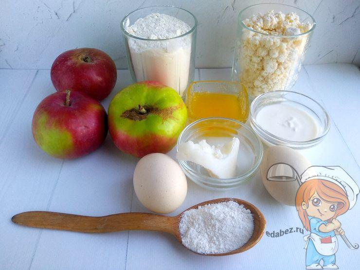 Ингредиенты для шарлотки с творогом