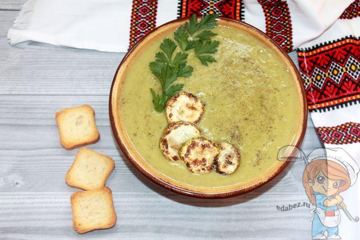 крем-суп из цукини - пошаговый рецепт с фото