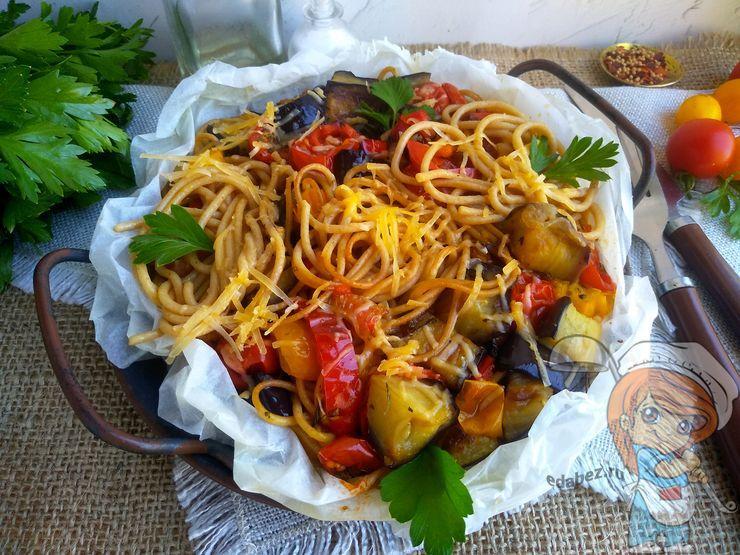 Паста с баклажанами и помидорами по-итальянски