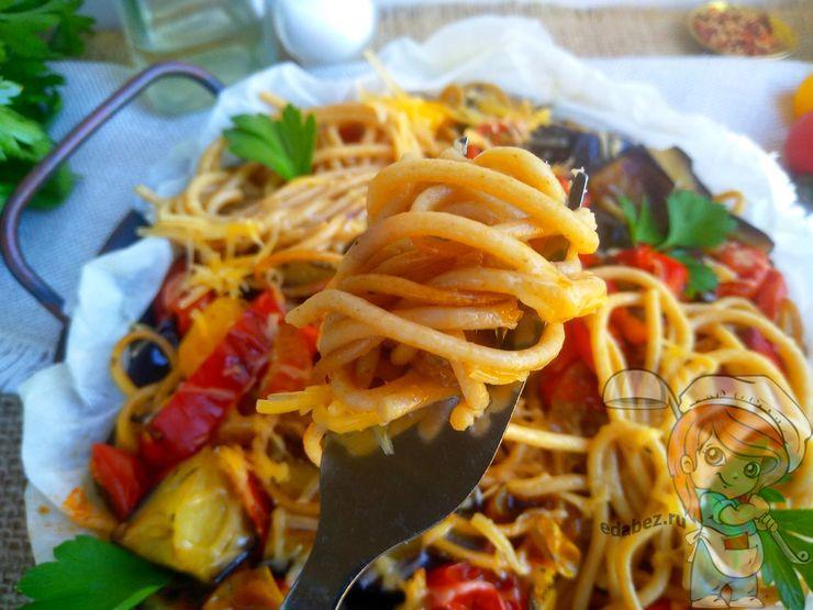 Паста с баклажанами - рецепт с фото