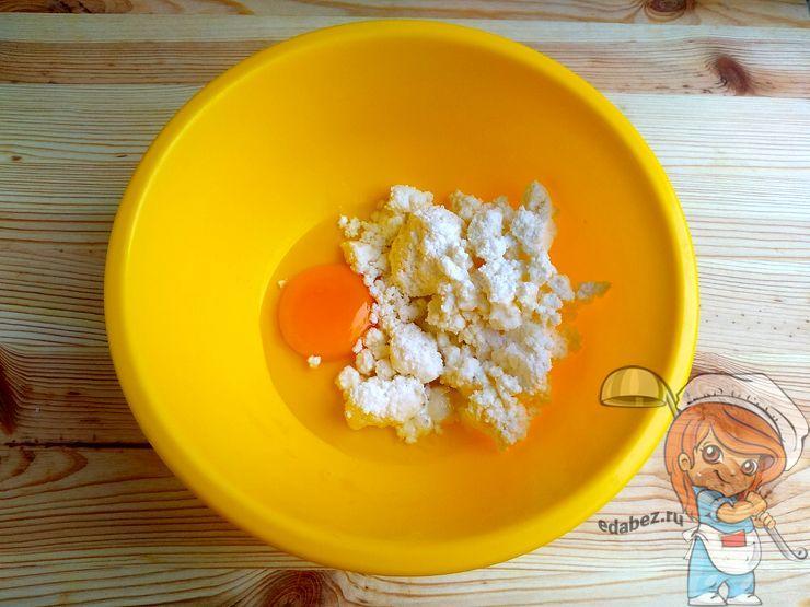 Соединяем творог с яйцом