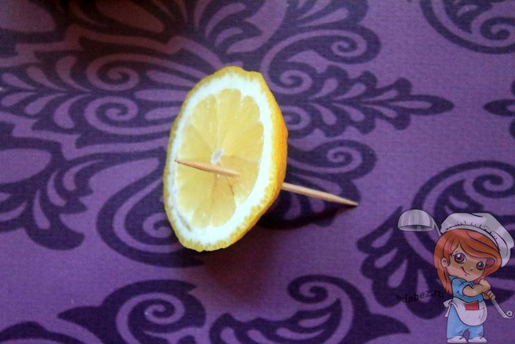Втыкаем зубочистку в лимон