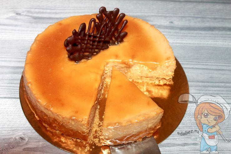 Карамельный чизкейк - торт