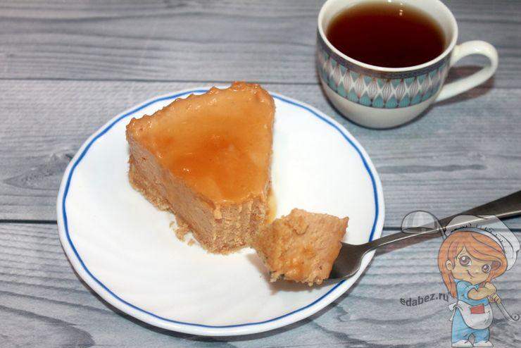Карамельный чизкейк - рецепт