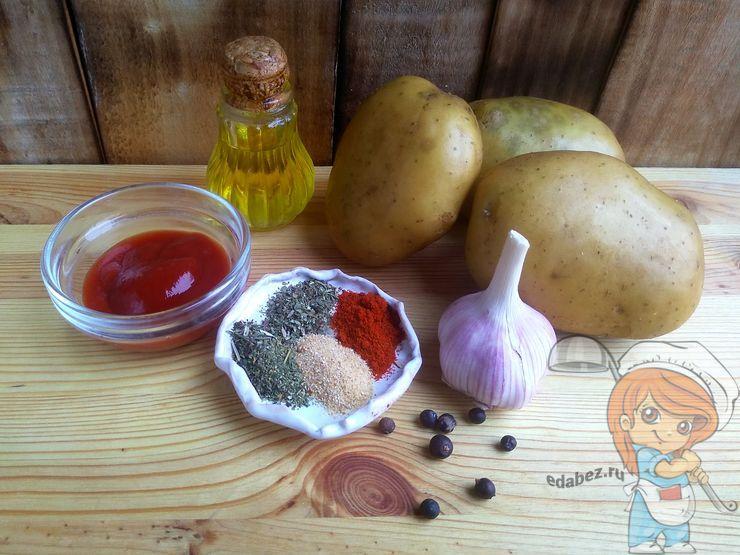 Ингредиенты для картофеля айдахо