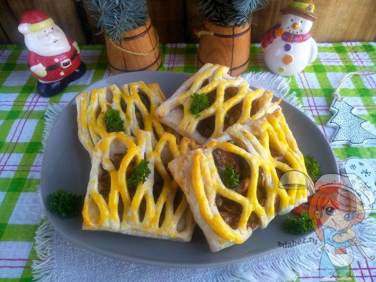 Бездрожжевые слойки с грибами