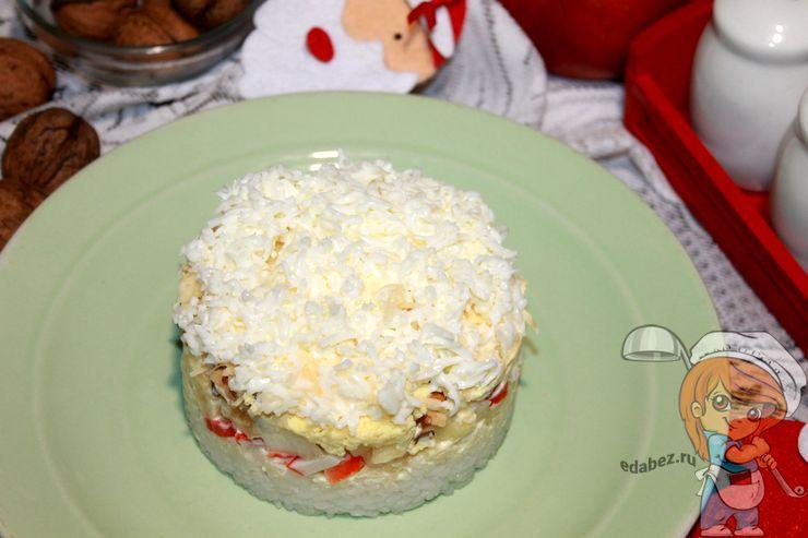 Праздничный салат Снежная королева