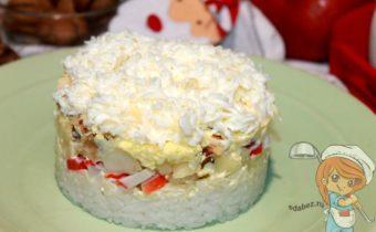 Салат Снежная королева - рецепт с крабовыми палочками