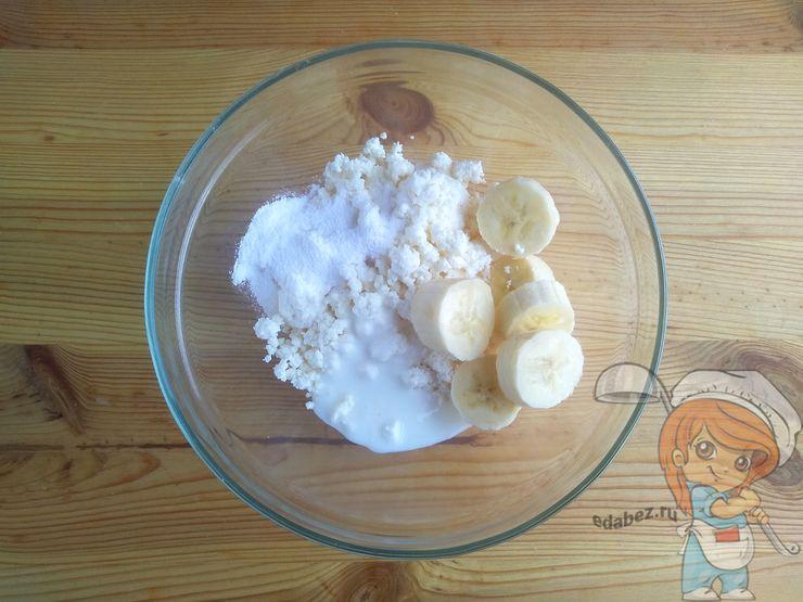 Сметана, творог, банан
