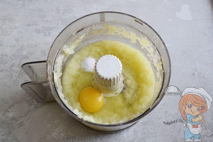Кладём яйцо