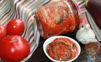 Баклажаны без стерилизации - вкусный рецепт на зиму